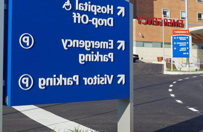 医院急诊室标志